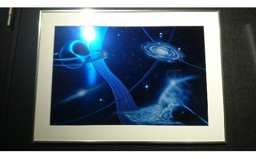 20MA01 スピンアート 宇宙