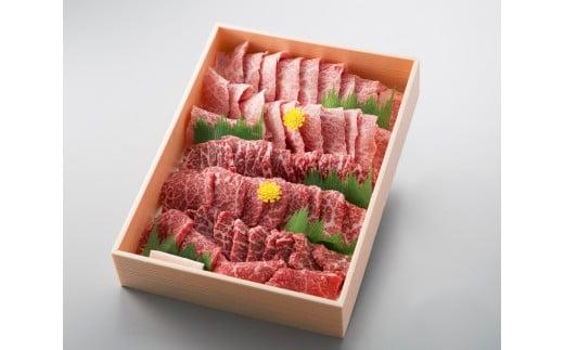 E2 極上近江牛焼肉セット(モモ・バラ)〔髙島屋選定品〕