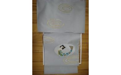 すくい袋帯【天女】1本