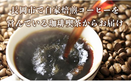 コーヒー豆2種(豆のまま)1kg