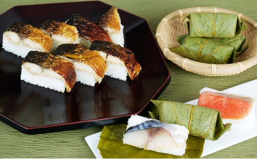 [№5990-0076]柿の葉ずし(鯖・鮭)と柚庵焼鯖ずしの詰合せ