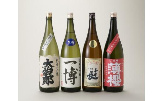 G9 東近江市の地酒1,800ml4本セット〔髙島屋選定品〕