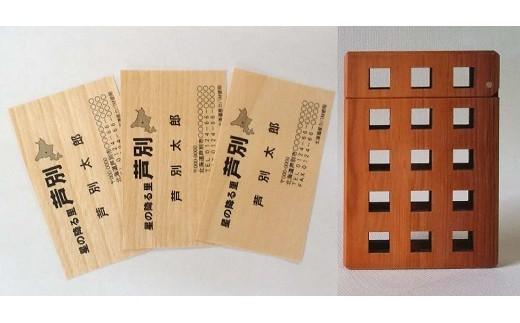 木の名刺・イチイ名刺ケース(格子タイプ)セット