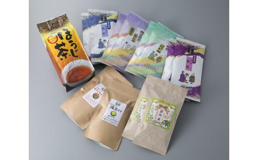 G11 近江のお茶 鈴鹿の恵み充実セット〔髙島屋選定品〕