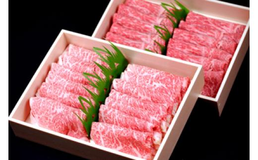 D-5【肉質日本一!】鳥取和牛 特上すき焼きセット