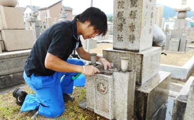 [№5545-0099]お墓掃除サービス