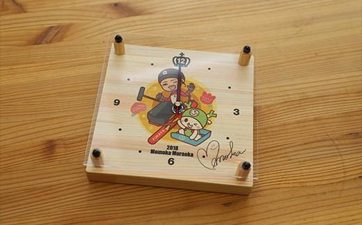 [No.5674-0336]木製置き時計(大)&夢の架け箸
