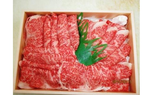 r1 近江牛ロース すき焼き用 計4kg