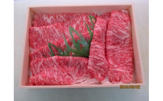 a1 近江牛ロース すき焼き用230g