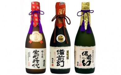 [№5765-0140]櫻室町 プレミアム大吟醸・純米大吟醸詰合せ