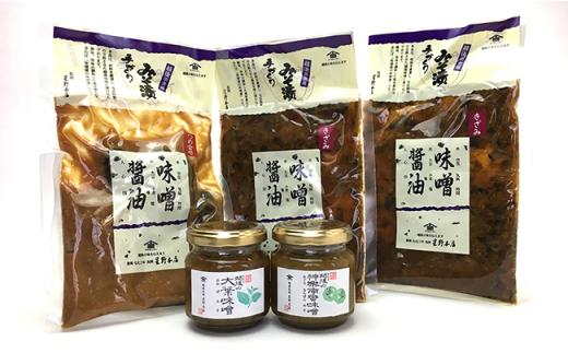B1-04越後長岡の蔵元直送 きざみ味噌漬4種セット