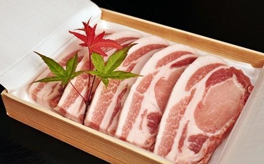 A-7 信美豚 【豚肉ロース150g×5枚】