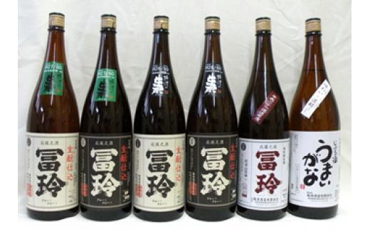 E-17 鳥取県の美味しい酒 日本酒1800ml×6本セット