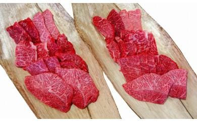◆近江牛焼肉食べ比べセットB
