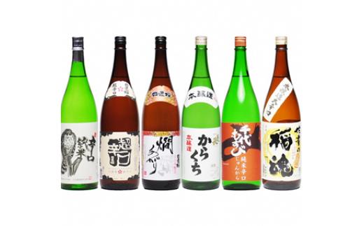E-14 鳥取県の日本酒 キレの辛口 6種類飲み比べセット 1800ml×6本