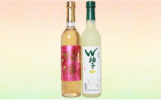 1-387 長岡リキュールセット柚子&梅酒(500ml×2本)