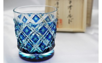 薩摩切子「オールド」二重被せ(瑠璃/緑)