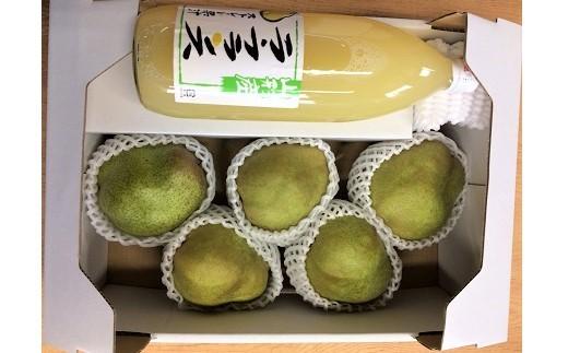 0102-106 西洋梨(ラ・フランス)2kgとストレート果汁 ラ・フランスジュース 1L