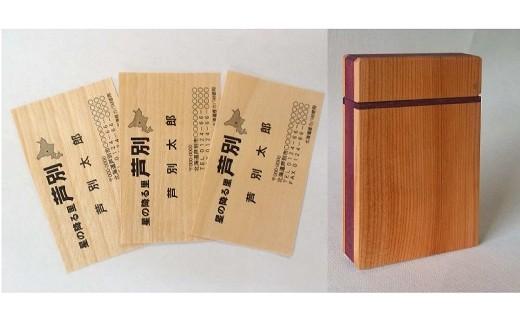 木の名刺・イチイ名刺ケース(イチイ×パープルハート)セット