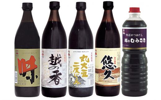 30-03「越のむらさき」こだわり造りの醤油5種セット