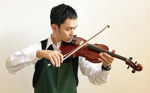 楽器レンタル(バイオリン、ビオラ)I