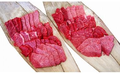 ◆近江牛焼肉食べ比べセットD