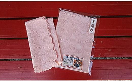 A-007 ベンガラ染め刺繍ハンカチ