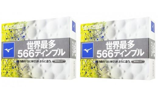 30-014-001.ミズノ ゴルフボール ネクストドライブ(ホワイト×2)
