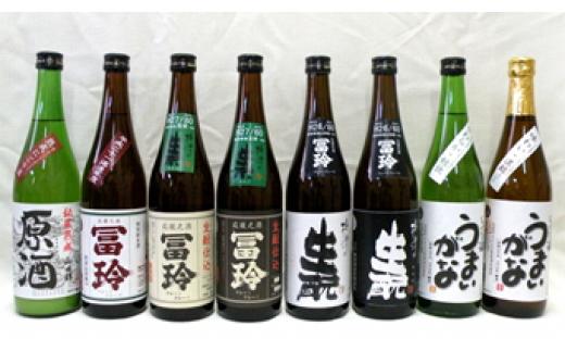 D-24 鳥取県の美味しい酒 日本酒 8本セット