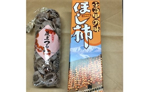 0033-115 干し柿(蔵王つるし)32果
