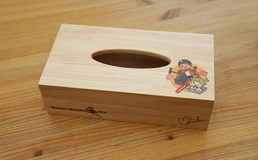 [No.5674-0334]木製ティッシュケース&夢の架け箸