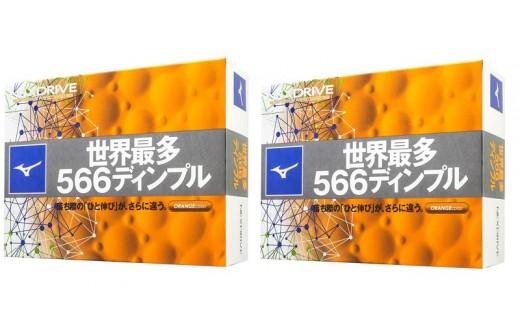 30-014-002.ミズノ ゴルフボール ネクストドライブ(オレンジ×2)
