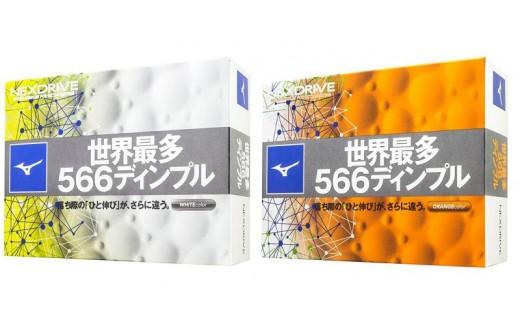 30-014-003.ミズノ ゴルフボール ネクストドライブ(ホワイト・オレンジ)