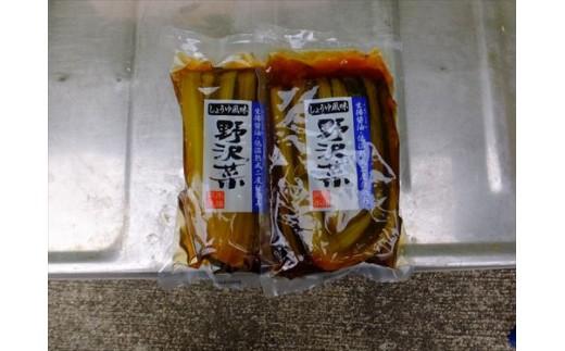 野沢菜 しょうゆ風味