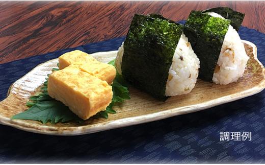 越後長岡の蔵元直送 きざみ味噌漬4種セット
