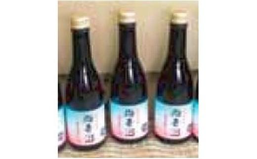 B1.梅酒スパークリング梅香泡(250ml×24本入)