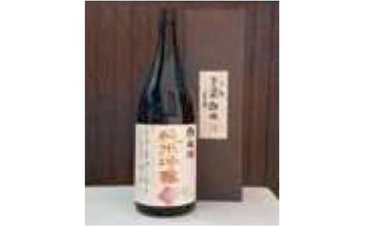 B2.秋鹿純米吟醸 歌垣1.8L