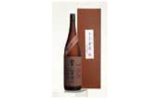 D1.秋鹿 純米大吟醸 一貫造り 1.8L