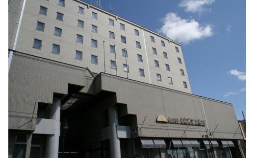 G3 夕張宿泊ご招待券(ホテルシューパロ1泊2食付き)