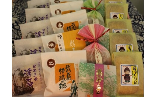 010-0601 『幸せのまち高砂』銘菓詰め合わせ
