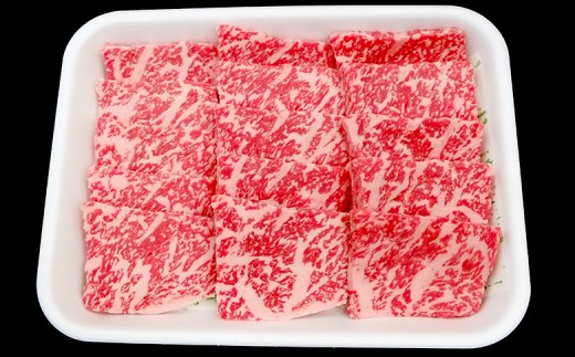 土佐黒毛和牛A5~A4等級(特撰サーロイン肉)霜降り焼肉用500g
