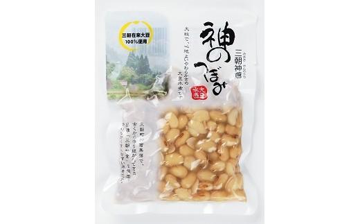 三朝神倉大豆水煮「神のつぼみ」セットA