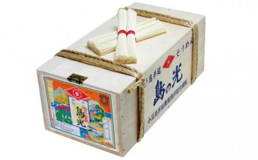 [№5668-0090]島の光 手延素麺9kg