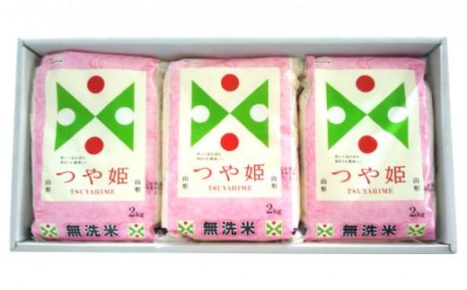 [№5805-2318]H29年産 山形産 無洗米つや姫6kg(特別栽培米 2kg×3)