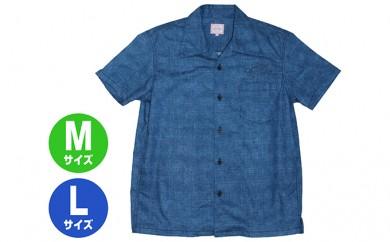 [№5631-0289]GONZO SURF 和生地ボタンシャツ 藍(アイ)