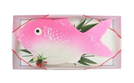 74-02長岡・慶事用粉菓子(一尺二寸鯛)