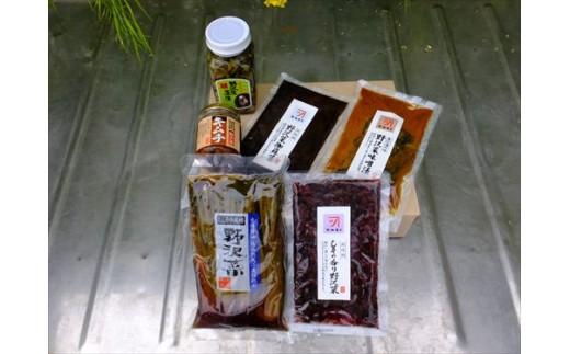 A008-07 岡本商店のお漬物6種セット