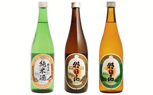 朝日山 純米酒、千寿盃、百寿盃