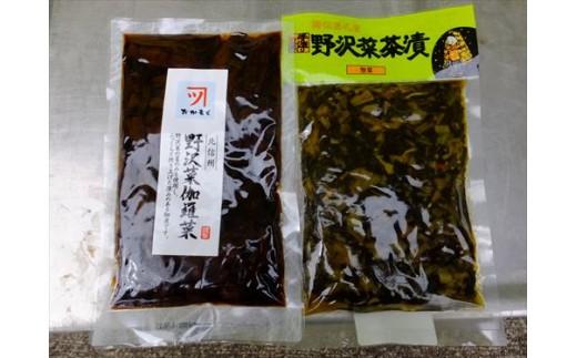 野沢菜伽羅菜・野沢菜茶漬