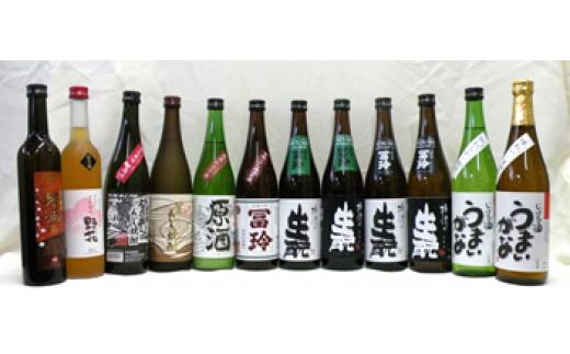 E-15 鳥取県の美味しい酒 日本酒・焼酎・梅酒 12本セット
